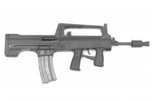 SDM M77 Commando