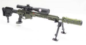 Powtarzalny AR z Ukrainy: Zbroyar Z-008 III