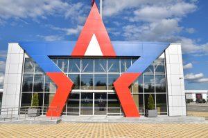"""Wojenno-Patriotyczny Park Kultury i Odpoczynku Sił Zbrojnych Federacji Rosyjskiej """"Park Patriotów"""""""
