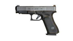 Jeszcze jeden nowy Glock – G47
